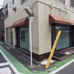 さいたま市大宮区 店舗デザインテント