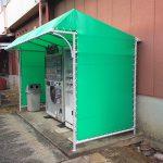 川島町で自販機テント張替を行いました。
