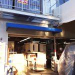 戸田市笹目の店舗デザインテント新規工事をおこないました。