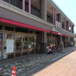 白岡市新白岡で店舗デザインテント張替工事をおこないました。