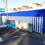 さいたま市見沼区 新規テント製作