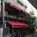 千代田区神田神保町 飲食店オーニングテント張替工事