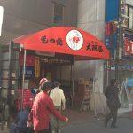大宮区で飲食店テント工事を行いました。