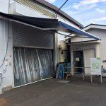 所沢市で工場のオーニングテント新規工事をしました。