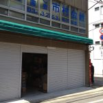 東京都千代田区神田 テント工事