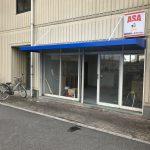 加須市 テント新規取り付け工事