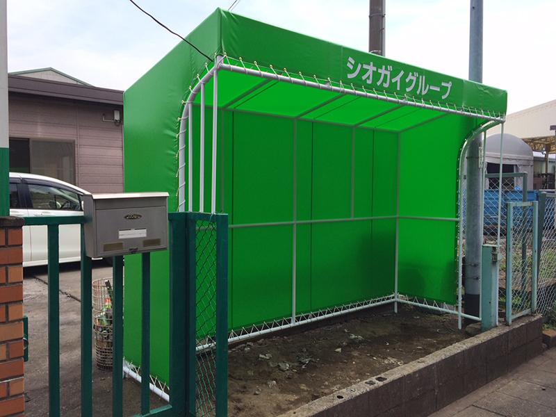 久喜市で自販機のテント張り替え工事を行いました。