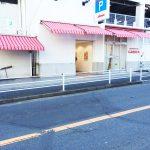 松戸市 店舗オーニングテント張替