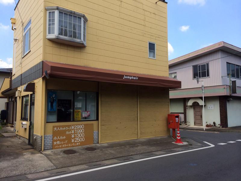 鴻巣市 テント修理