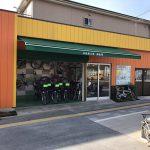 岩槻区で自転車店のオーニングテントを製作しました。